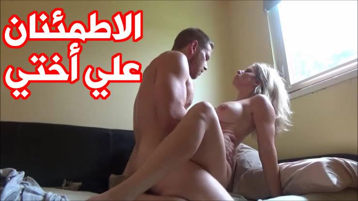 مشاهدة سكس اخ واخته مترجم الاخت تخاف من زب اخوها